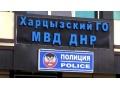 В Харцызске задержан квартирный воришка